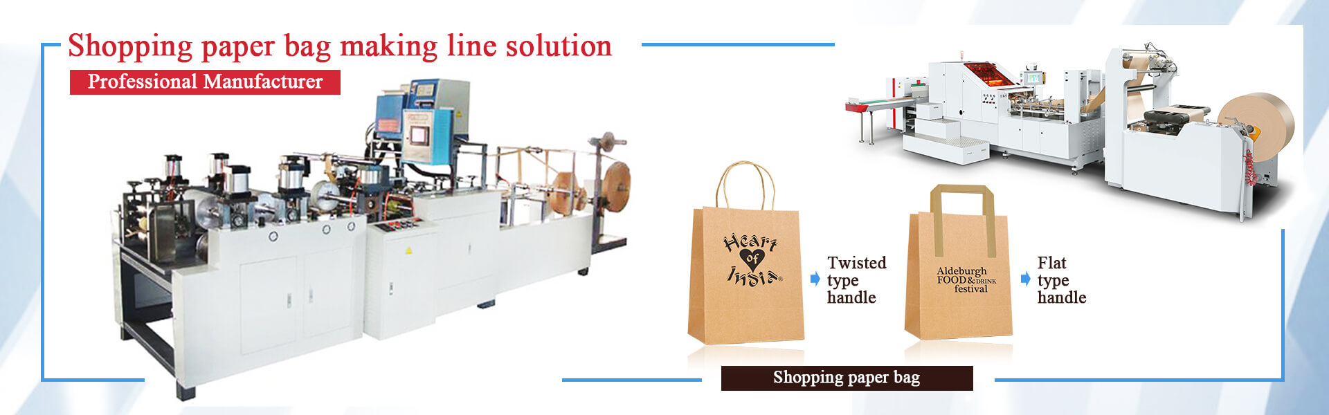 Shopping paper bag making line solution